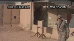2011-12-14 美國之音視頻新聞: 奧巴馬將感謝在伊拉克服役部隊