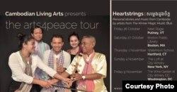 Arts4Peace Tour Programming (Courtesy Photo)