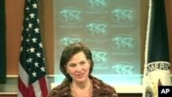 عکس العمل ایالات متحده در مورد گشایش دفتر طالبان در قطر