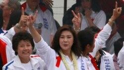 تایلند در اضطراب انتخابات پارلمانی یکشنبه
