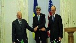 Госсекретарь Керри прибыл в Украину