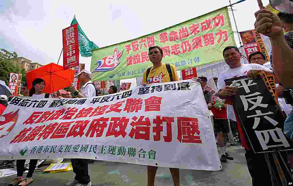 示威者再次要求中国结束一党专政