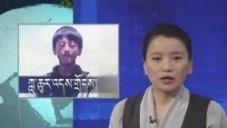 Kunleng News January 25, 2013