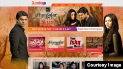 A screen grab of the Zindagi channel website.