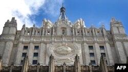 러시아 모스크바의 외무부 건물.