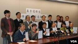 香港真普联公布2017年特首普选「三轨制」方案
