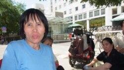 世界人权日:维权组织敦促美国制裁傅政华陶晶等侵权者
