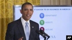 정부개혁안을 제시하는 오바마 미국 대통령