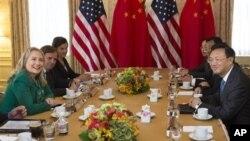 Secretary Clinton Meeting Chinese FM