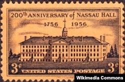 1956년 냇소홀 설립 200주년을 기념해 발행된 3센트짜리 우표.