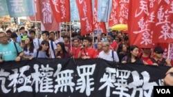 香港民众820大游行抗议政治检控 (美国之音记者 海彦拍摄)