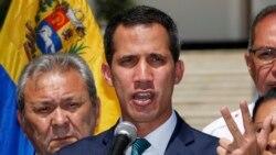 美國政府政策立場社論:馬杜羅統治下不可能舉行自由公平的選舉