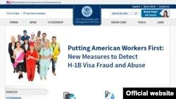 Vebsajt američke Imigracione službe nagoveštava novi pristup u izdavanju H1-B viza