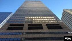 ساختمان ۶۵۰ در خیابان پنجم نیویورک - بنیاد علوی