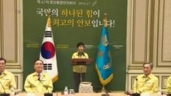 Park Geun-hye Urges North not to Cancel Reunions