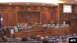Kuvendi i Kosovës mban seancë solemne per Nënë Terezën