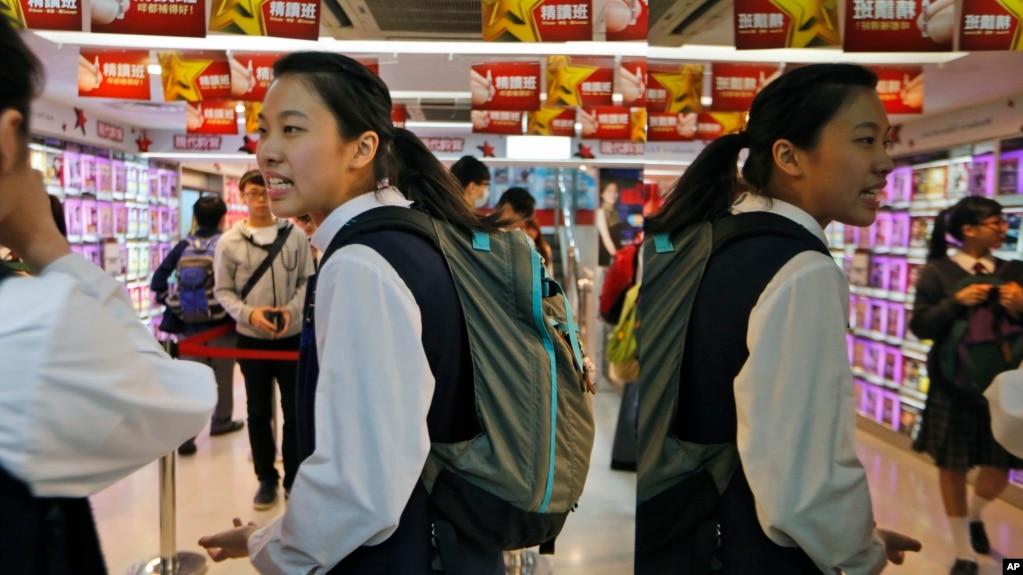 Học sinh Hong Kong, Trung Quốc.
