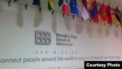 FILE - The logo of the Broadcasting Board of Governors, the U.S. government agency that oversees Voice of America and other congressionally-funded broadcast entities, is seen in the lobby of the Voice of America in Washington.