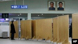 북한 평양 공항의 내부. 북한 당국은 최근 미국인 관광객 폴 뉴먼 씨를 억류했다.(자료사진)