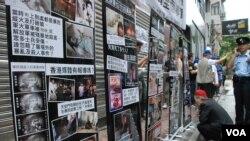 親北京團體的街頭六四真相展覽認為六四事件軍方沒有屠殺學生