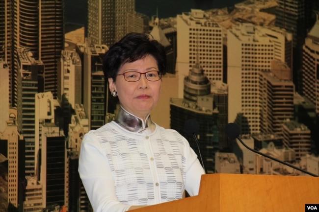 2019年6月15日香港特首林鄭月娥宣布暫緩逃犯條例修法(美國之音記者申華拍攝)