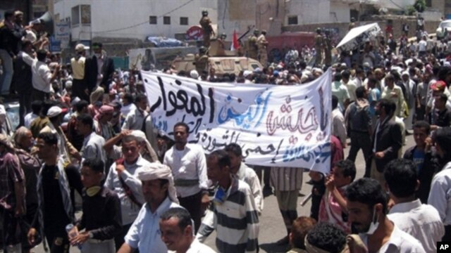 Protesters demonstrating in Taiz, about 200 kilometers south of Sana'a, during a rally calling for President Ali Abdullah Saleh to resign, April 6, 2011