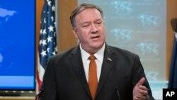 Госсекретарь США Майк Помпео (архивное фото)