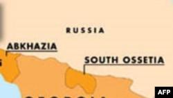 ურთიერთობები კავკასიის სამ სახელმწიფოს შორის
