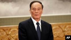 中共十八大后王岐山成为政治局常委和中纪委书记(2012年11月15日)