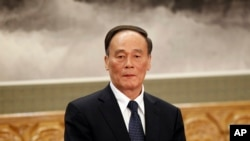 FILE - Wang Qishan attends a press event at Beijing's Great Hall of the People.