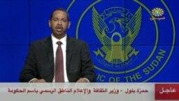 Potongan gambar yang diambil dari sebuah acara berita di Sudan TV pada 21 September 2021 yang menunjukkan Menteri Informasi Sudan Hamza Baloul yang mengumumkan bahwa telah terjadi upaya kudeta di negara tersebut namun berhasil digagalkan. (AFP /HO/Sudan TV)