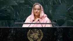 ဒုကၡသည္ျပန္ပို႔ေရး ျမန္မာကိုဖိအားေပးဖို႔ ႏိုင္ငံတကာကို Sheikh Hasina ပန္ၾကား