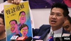 香港新同盟立法会议员范国威。(美国之音汤惠芸。)