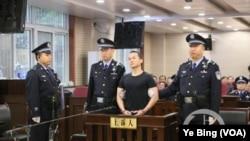 张扣扣死刑二审维持。图片来源:陕西省高院官方微博