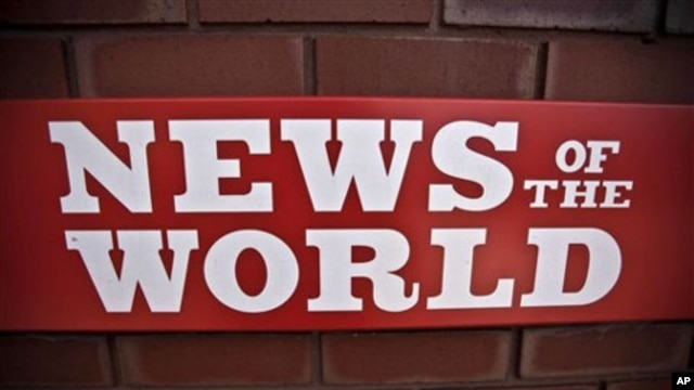 News of the World sign at the entrance to a News International building in London, July 2011 (file image)