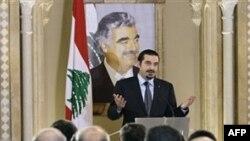Саад Гарірі виступає на прес-конференції у Бейруті