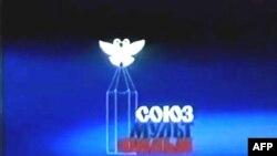 Логотип киностудии «Союзмультфильм» с 1992 г.