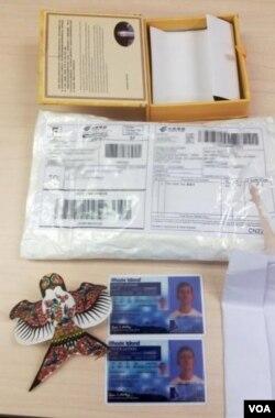 CBP发现了2017年从中国运出的假造的罗德岛州驾驶执照。