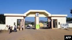 尼日利亚发生枪杀案的那所大学校门