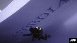 Costa Concordia: cпасатели прекратили поиски людей