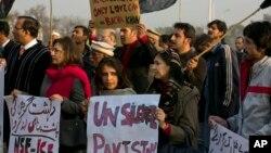 Пакистанські активісти громадянського суспільства осуджують атаку на університет
