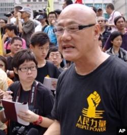 立法会议员陈伟业接受美国之音采访
