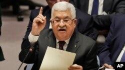 فلسطینی رہنما نے کہا کہ اب مشرق وسطیٰ کے بارے میں امریکہ اکیلا ثالث نہیں بن سکتا۔ بین الاقوامی کانفرنس طلب کی جائے جس میں امریکہ، روس، یورپی یونین اور اقوام متحدہ شریک ہوں۔
