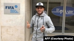 کپتان تیم ملی فوتبال افغانستان پس از آزمایش طبی در ایران