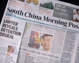 《南华早报》刊文报道江天勇揭露遭拘受难