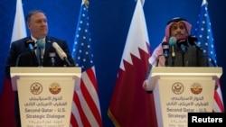 عکس آرشیوی از نشست خبری مایک پمپئو وزیر خارجه آمریکا و همتای قطری او در دوحه - ۱۳ ژانویه ۲۰۱۹