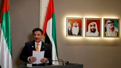 သူလွ်ိဳမႈစဲြခ်က္နဲ႔ဖမ္းထားတဲ့ ၿဗိတိန္ပညာရွင္ UAE ျပန္လႊတ္