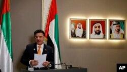 Birleşik Arap Emirlikleri'nin Londra Büyükelçisi Sulaiman Hamid Almazroui açıklama yaparken