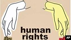 امریکہ میں انسانی حقوق کی صورت حال