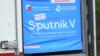 Kanton Sarajevo kupuje 200.000 doza ruske Sputnik V vakcine